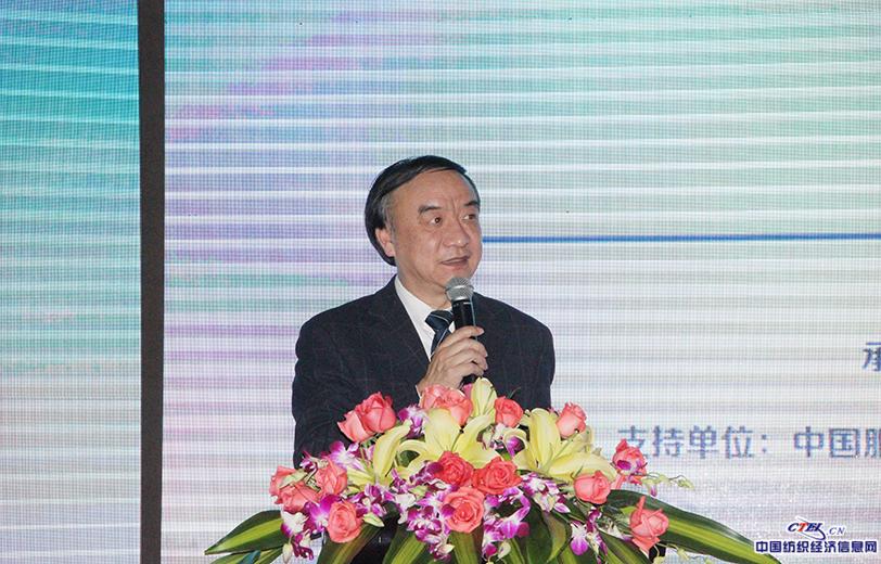 中国纺织工业联合会副会长孙淮滨致辞