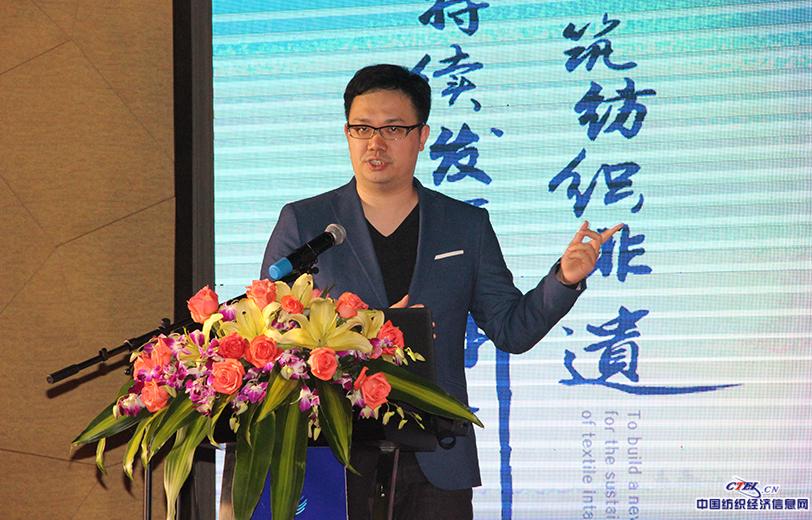 广东明瑞(集团)股份有限公司总经理蔡中涵作《传统文化与工艺融入现代服装服饰品牌设计》