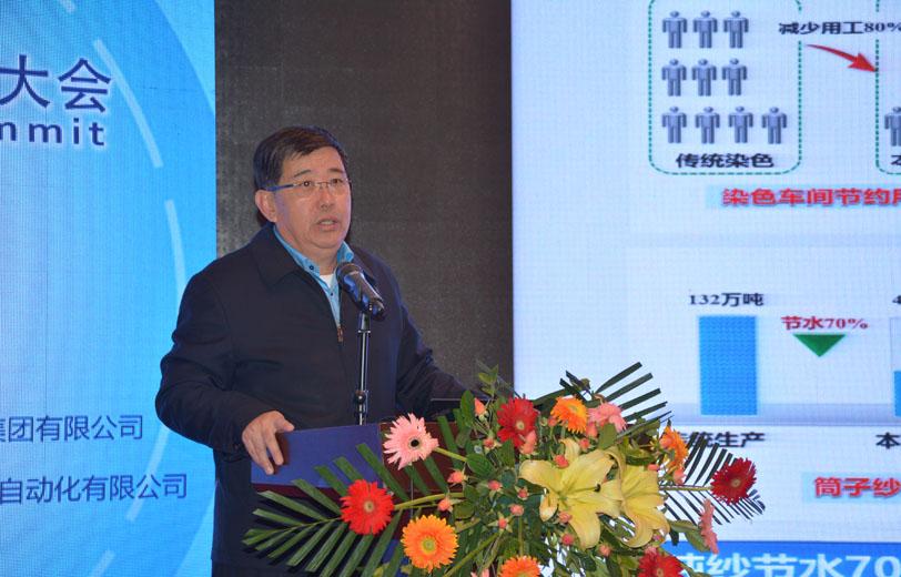 山东康平纳集团有限公司总经理刘琳