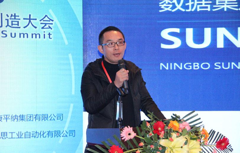 宁波圣瑞思工业自动化有限公司总经理刘九生