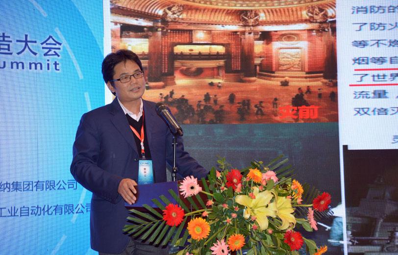 无锡物联网产业研究院副院长、博士陈书义