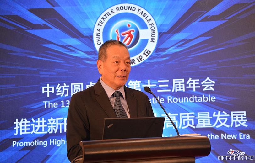 中国纺织工业联合会副会长杨纪朝致辞