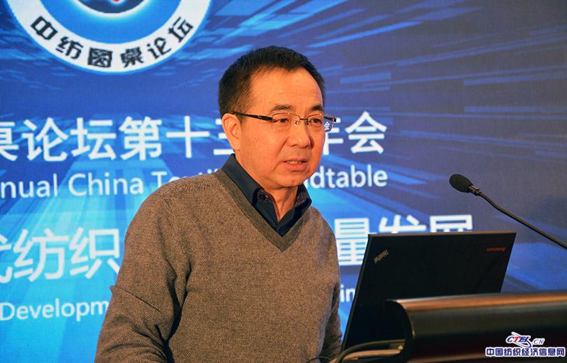 国家信息中心经济预测部副主任王远鸿发表《高质量发展的政策解读》