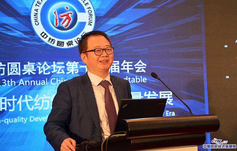 中国社会科学院工经所企管研究室主任、博士王钦介绍《高质量发展的企业之道》