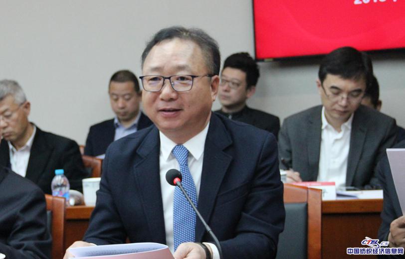 中国纺织工业联合会会长孙瑞哲与纺织界两会代表委员分享行业十大发展热点