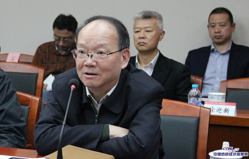 中国纺织工业联合会党委书记兼秘书长高勇总结发言