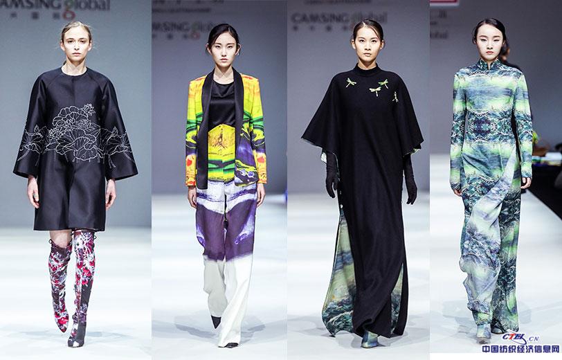 【时装周】依文集团&承兴国际 让时间看见中国手作之美