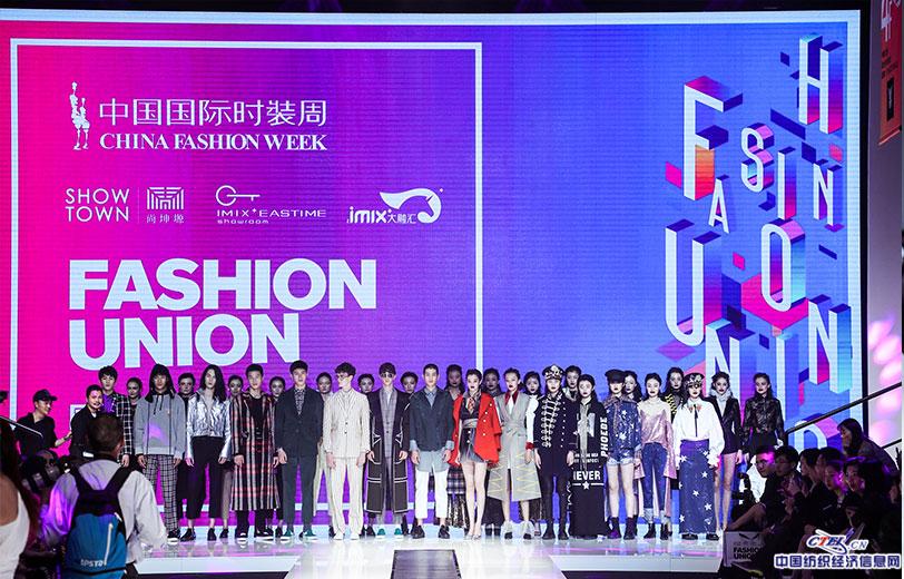 尚坤塬国际设计师作品联合发布 潮爆中国国际时装