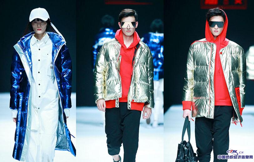 原创设计师徐子豪中国国际时装周发出时尚邀请