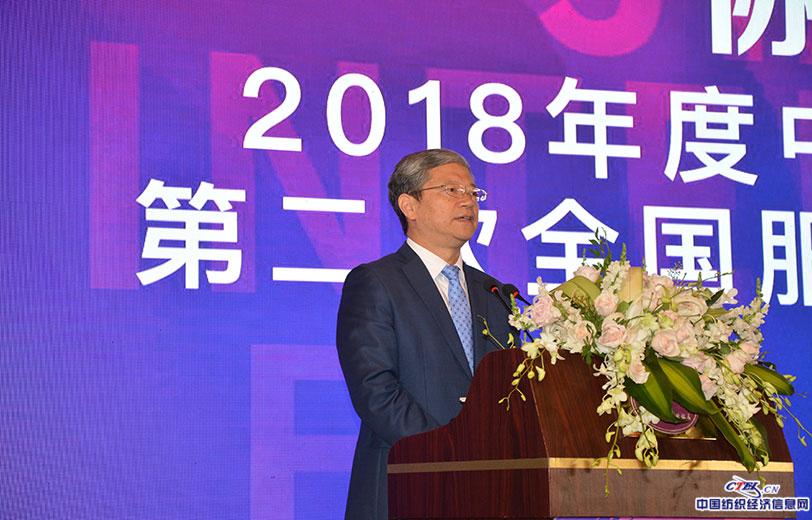 1、中国纺织工业联合会副会长、中国纺织工业联合会流通分会会长夏令敏致辞