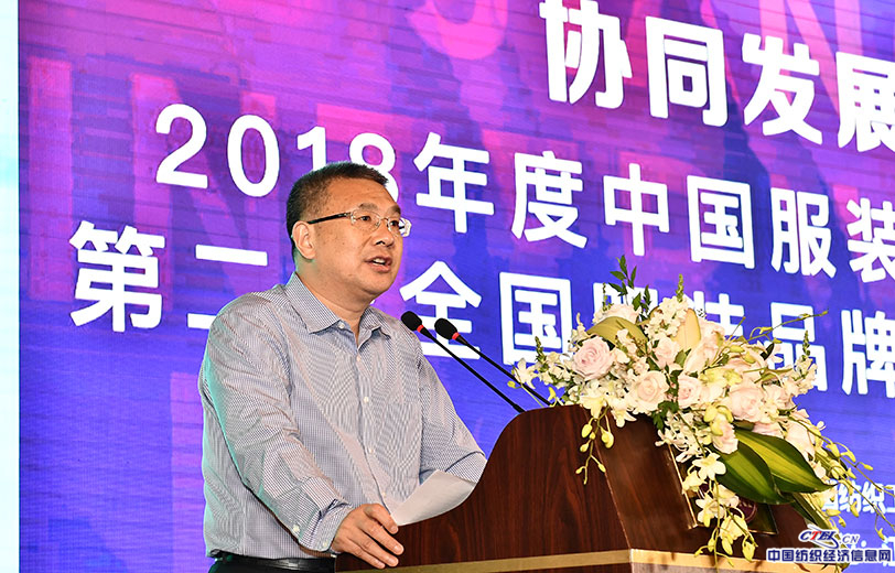 3、中国纺织工业联合会流通分会副会长徐建华讲话