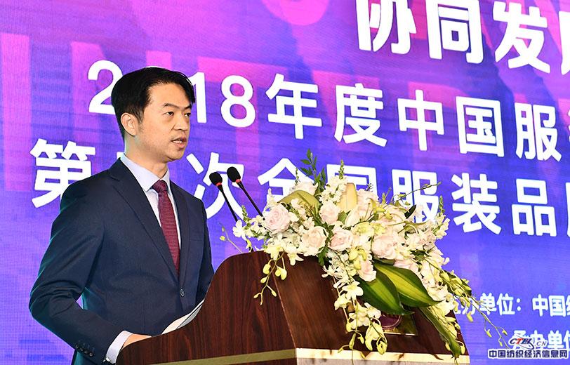 4、中国服装协会副会长杨金纯宣布决定
