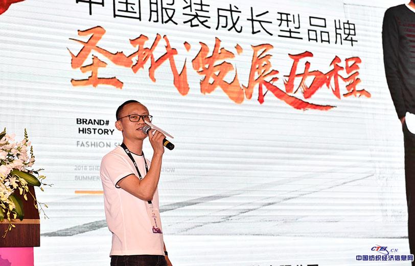 12、圣玳品牌电子商务总经理柳清雄