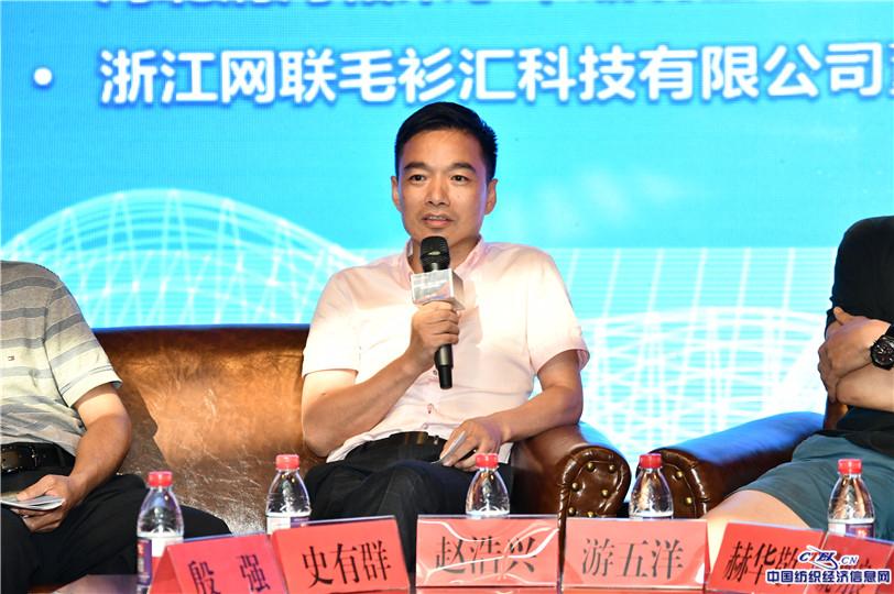 浙江工商大学现代商贸研究中心副主任赵浩兴现场讨论发言