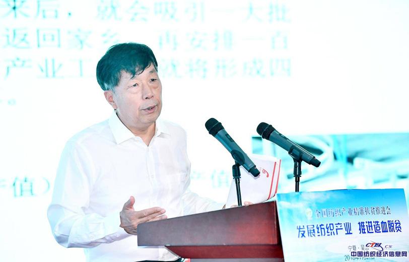 """河南省服装行业协会会长李刚介绍了当地""""巧媳妇""""产业扶贫工程"""