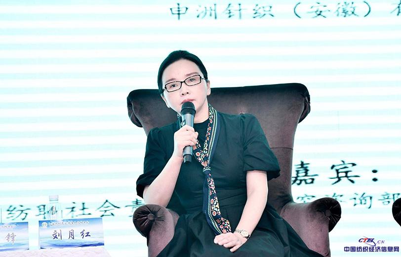安徽省宇鸿纺织工艺制品有限公司董事长刘月红在主题对话交流环节