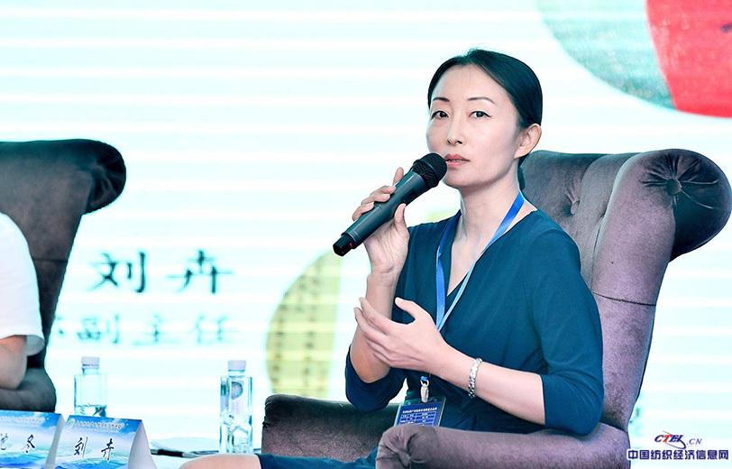 中纺联社会责任办公室研究咨询部副主任刘卉在主题对话交流环节