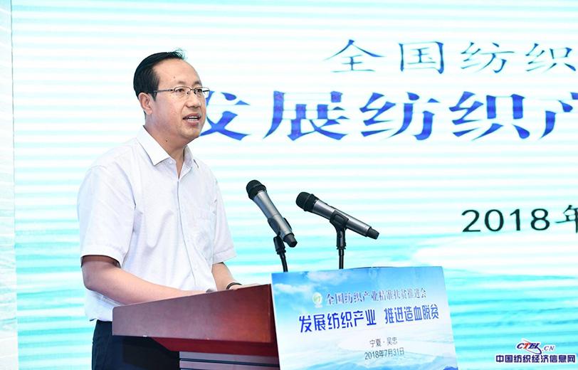 利通区政府区长李玉山介绍当地产业发展环境