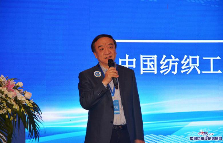 中国纺织工业联合会副会长孙淮滨主持大会(点击详情)