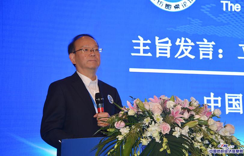 中国纺织工业联合会党委书记高勇做主旨发言(点击详情)