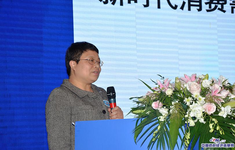 国家发改委经济研究所副所长郭春丽作主题演讲