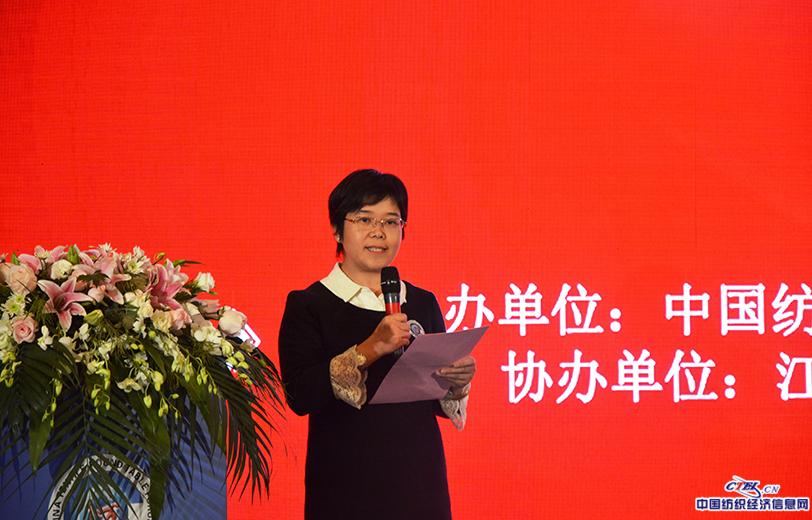 主持人中纺联产业经济研究院常务副院长华珊