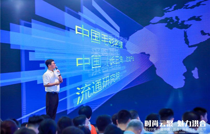 乐福时尚广场常务副总经理娄宏伟介绍乐福时尚广场招商情况