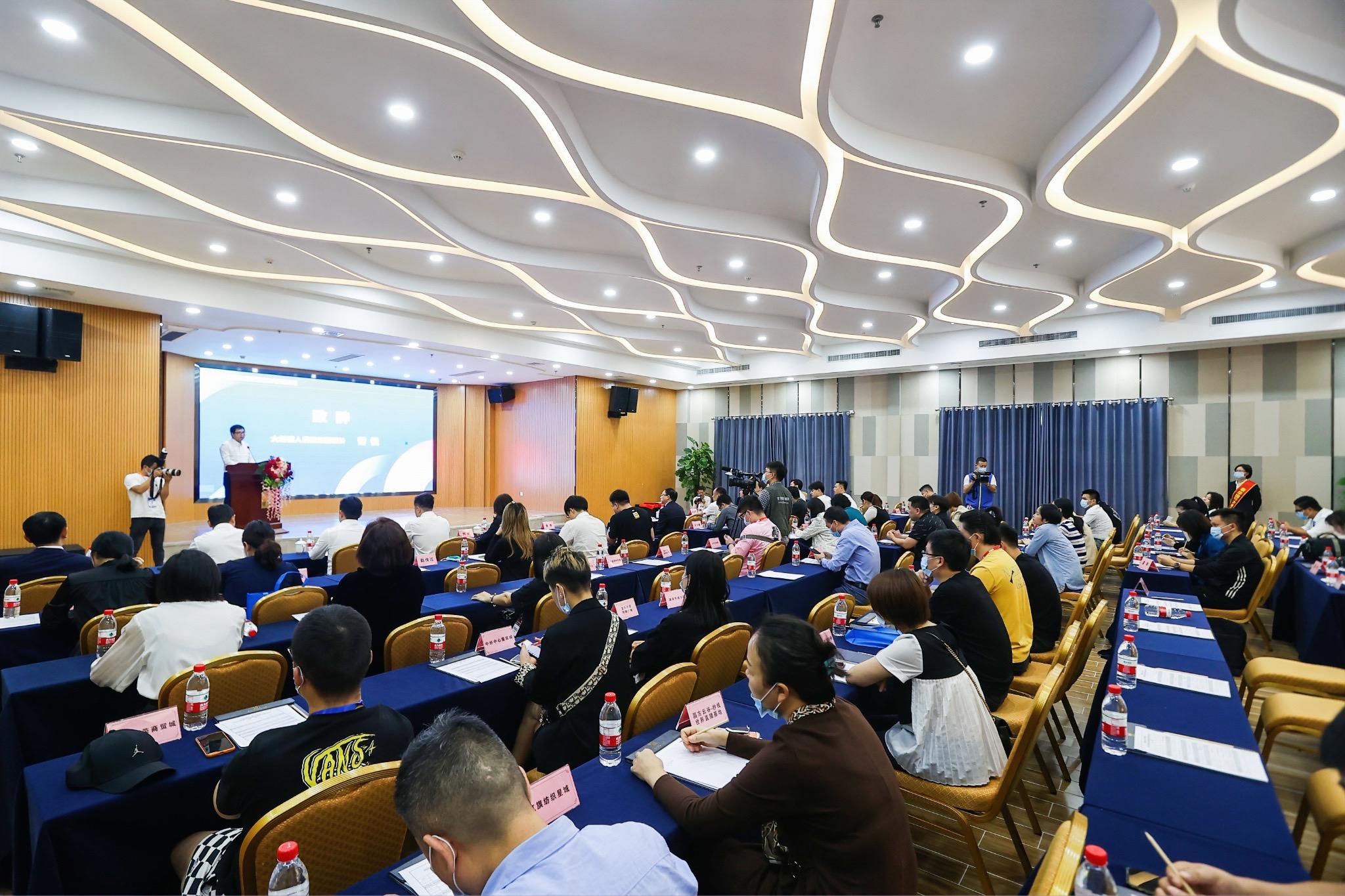 2020中国服装品牌营销模式创新论坛现场
